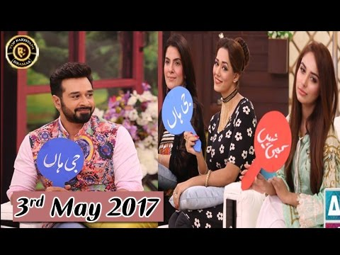 Salam Zindagi - 3rd May 2017 - Top Pakistani Show