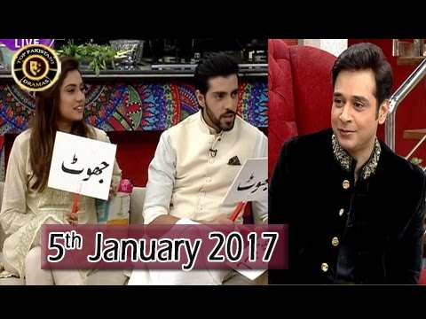 Salam Zindagi -  5th January 2017 ARY Zindagi Top Pakistani Show