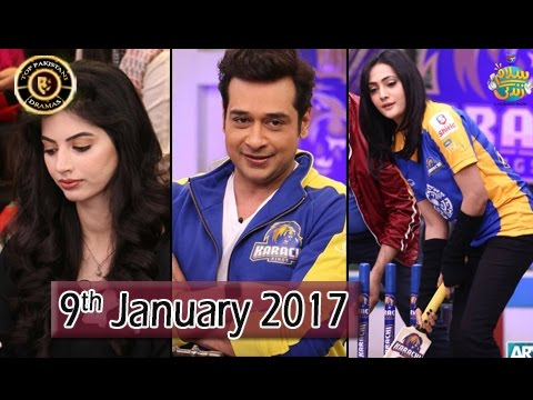 Salam Zindagi | kuch kaha kia - Jagha Khali Hai - Play Cricket  | 9th January 2017