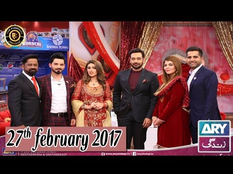 Salam Zindagi | Latest Show Noman Habib & Asma | 27th February 2017 | ARY Zindagi