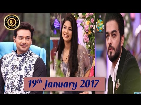 Salam Zindagi | Latest Show With Ahmad Zaib & Mahnoor Shah | 19th January 2017 | ARY Zindagi