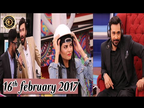 Salam Zindagi | Latest Show With Aijaz Aslam & Vasia Fatima | 16th February 2017 | ARY Zindagi