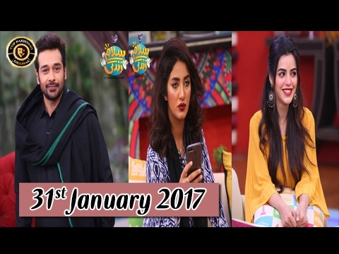 Salam Zindagi | Latest Show With Anam Tanveer & Erum Azam | 31st January 2017 | ARY Zindagi