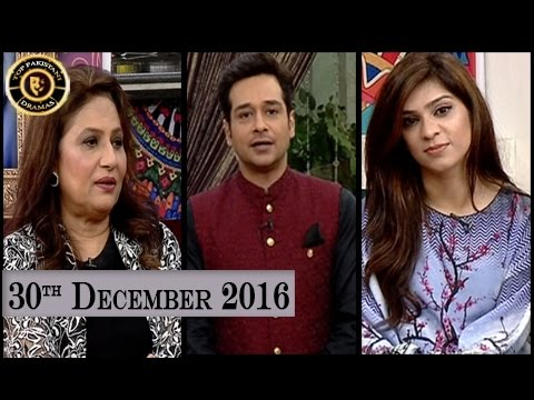 Salam Zindagi | Latest Show with Asma Abbas - Shayesta Jabeen | 30th December 2016