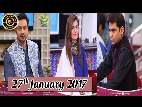 Salam Zindagi | Latest Show With Kiran Khan & Moiz Mustafa Qawwal | 27th January 2017 | ARY Zindagi