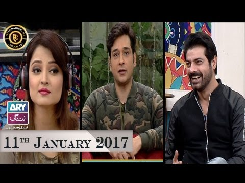 Salam Zindagi | Latest Show With Maham Amir & Sohail Sameer | 11th January 2017 | ARY Zindagi