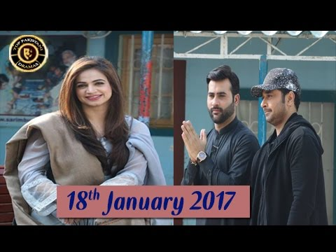 Salam Zindagi | Latest Show With Noor Bukhari & Aliya sarim | 18th January 2017 | ARY Zindagi