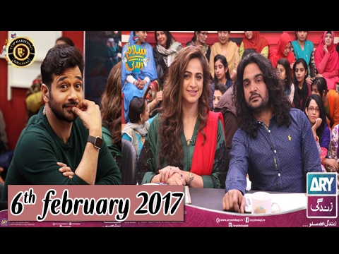 Salam Zindagi | Latest Show With Noor Bukhari & Zahid | 6th February 2017 | ARY Zindagi