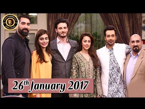 Salam Zindagi | Latest Show With Sadaf Kanwal & Osman Khalid | 26th January 2017 | ARY Zindagi