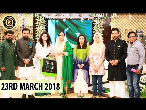 Salam Zindagi - Pakistan Resolution Day special - Top Pakistani Show
