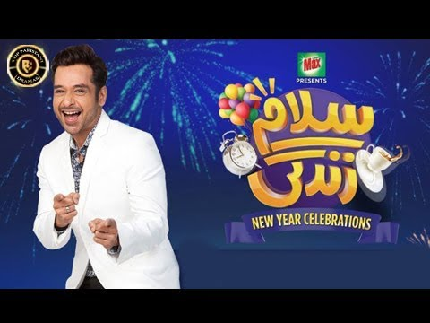 Salam Zindagi -  Top Memories of 2017 - Top Pakistani Show