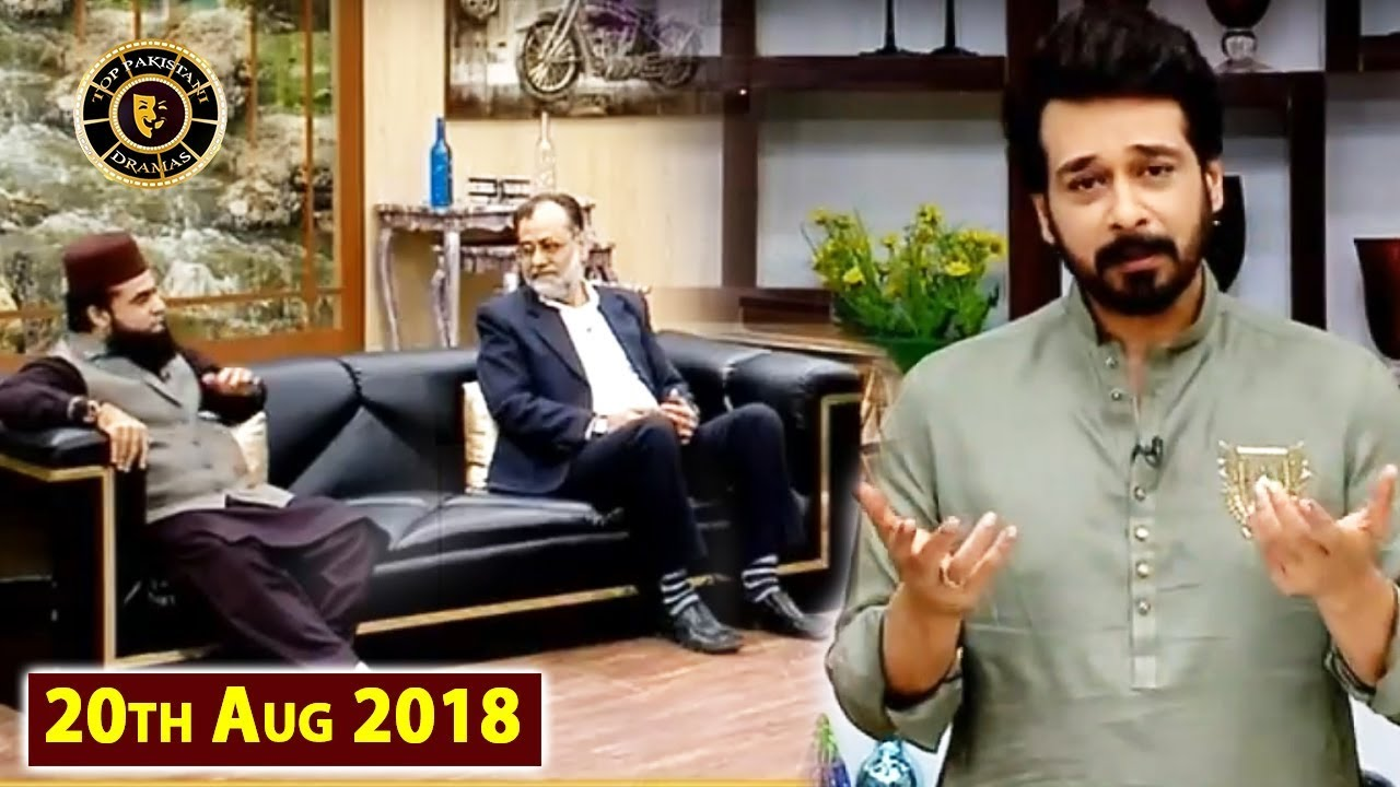 Salam Zindagi with Faysal Qureshi  - 20th August 2018 - Top Pakistani Show