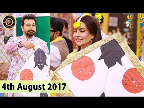 Salam Zindagi With Faysal Qureshi - 4th August 2017 - Top Pakistani Show