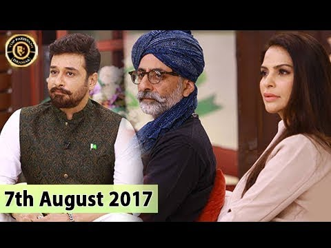 Salam Zindagi With Faysal Qureshi - 7th August 2017 - Top Pakistani Show