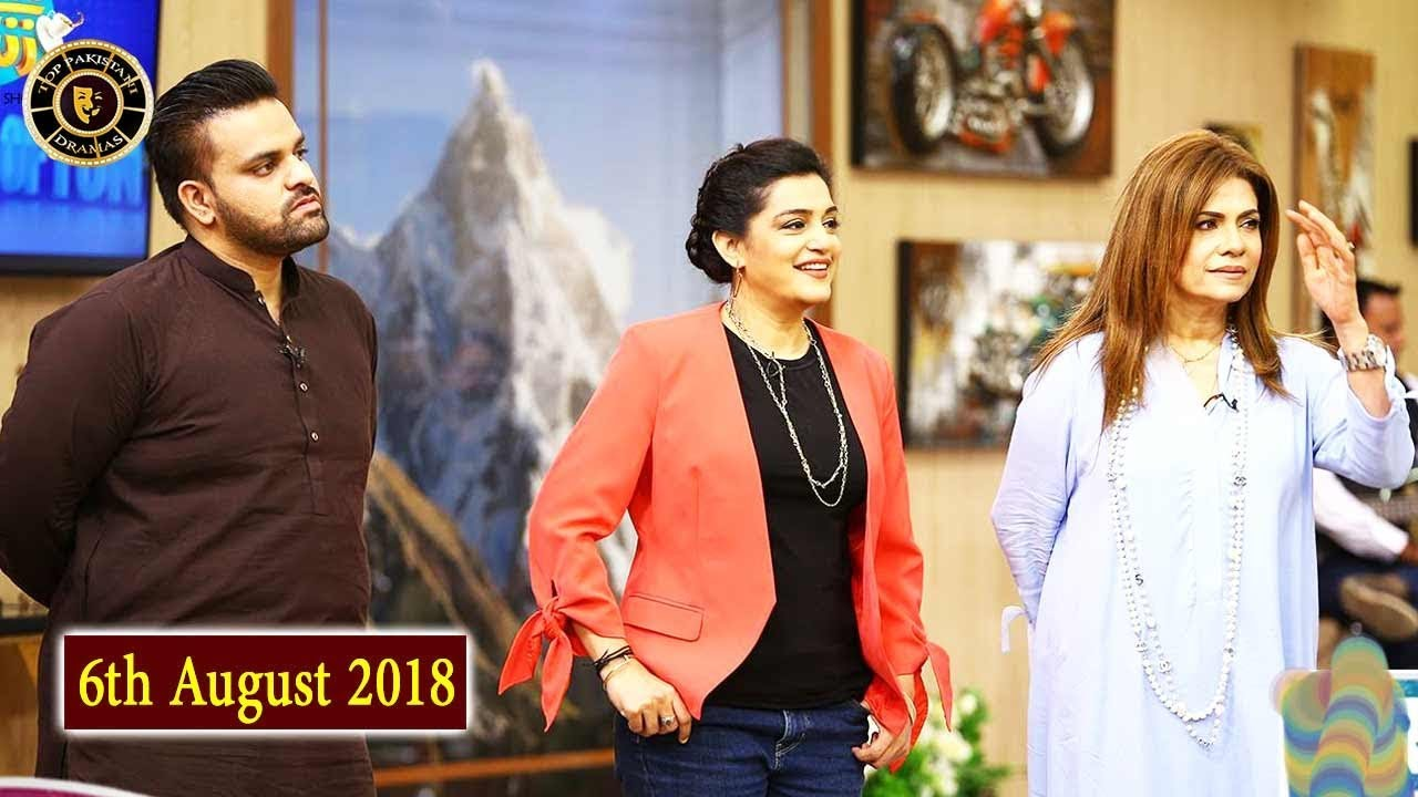 Salam Zindagi With Faysal Qureshi - Barkat Ali &  Amber Khan - Top Pakistani Show