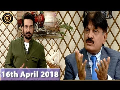 Salam Zindagi With Faysal Qureshi - Compromises in a relationship - Top Pakistani Show