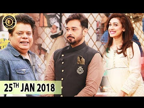 Salam Zindagi With Faysal Qureshi - Cooking Comeptition 2018 - Top Pakistani Show
