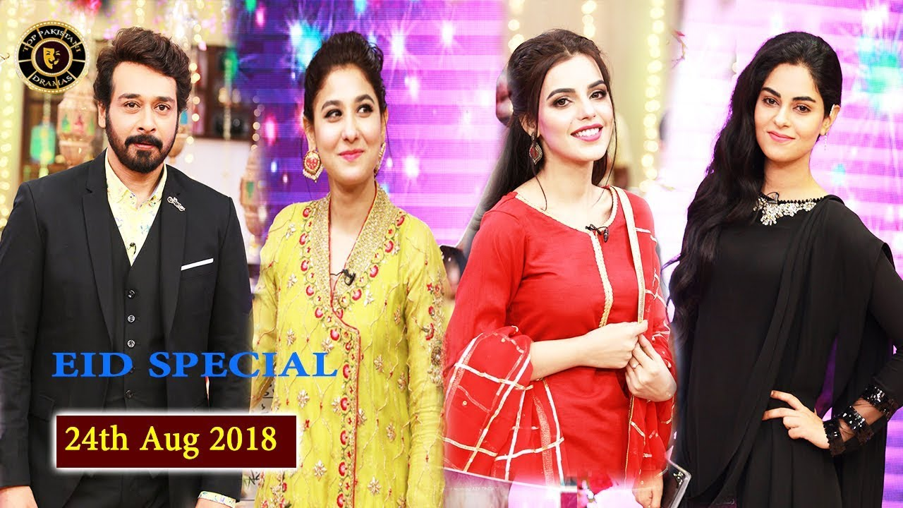 Salam Zindagi with Faysal Qureshi | Eid Special | 24th August 2018
