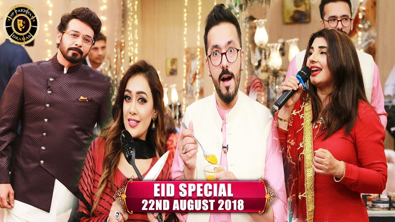 Salam Zindagi with Faysal Qureshi | Eid Special Day 1 | 22 August 2018