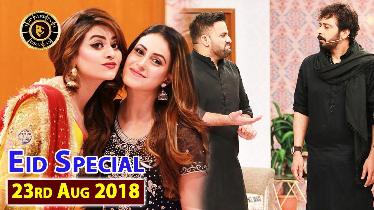 Salam Zindagi with Faysal Qureshi - Eid Special Day 2 - Top Pakistani Show
