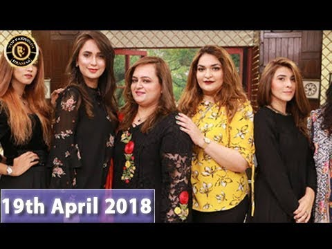 Salam Zindagi With Faysal Qureshi - Hair Style New Trends - Top Pakistani Show