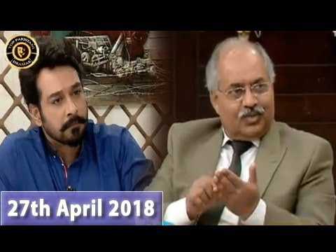 Salam Zindagi With Faysal Qureshi - School Education System - Top Pakistani Show