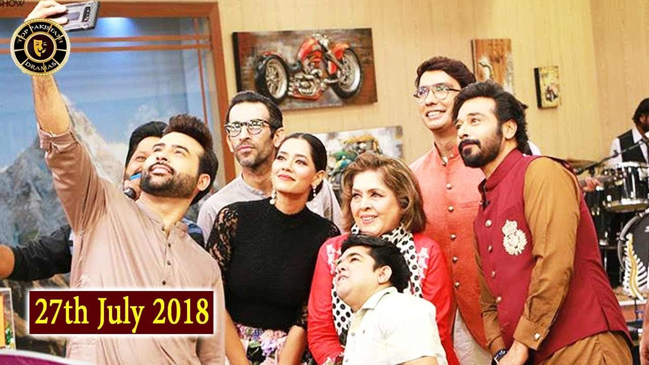Salam Zindagi With Faysal Qureshi - Senior Actress Zeba Shehnaz - Top Pakistani Show