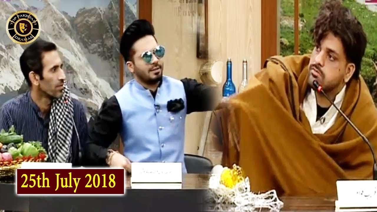 Salam Zindagi With Faysal Qureshi - Shafqat Khan & Mizna Waqas - 25th July 2018
