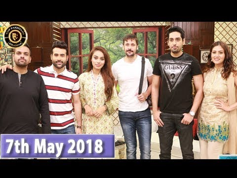 Salam Zindagi With Faysal Qureshi - Tipu Sharif & Anum Aqeel - Top Pakistani Show