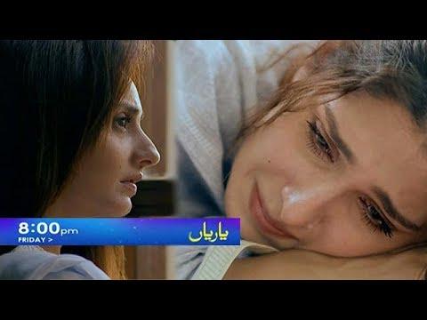 Yaariyan | Episode 25 - Promo | Har Pal Geo