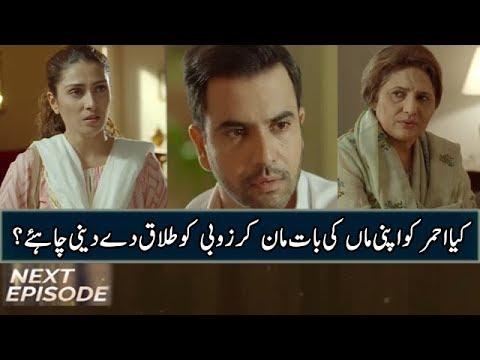 Yaariyan | Next Episode 24 Mein Kia Ahmar Divorce De Dega Zubi Ko
