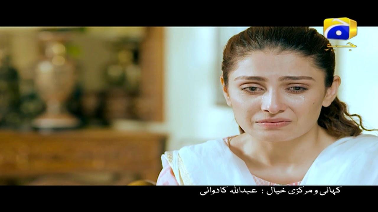 Yaariyan - Promo | HAR PAL GEO