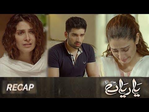 Yaariyan - Recap Episode 23 - HAR PAL GEO DRAMAS