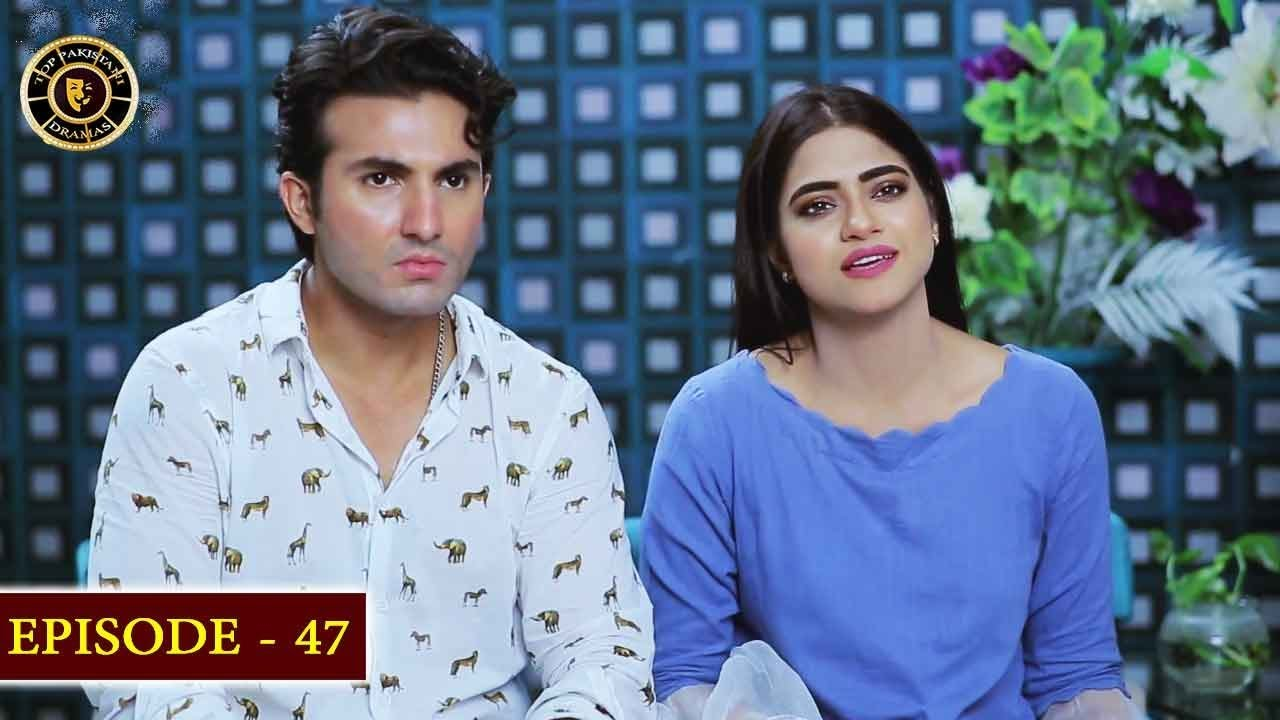 Ghar Jamai Episode 47 | Top Pakistani Drama