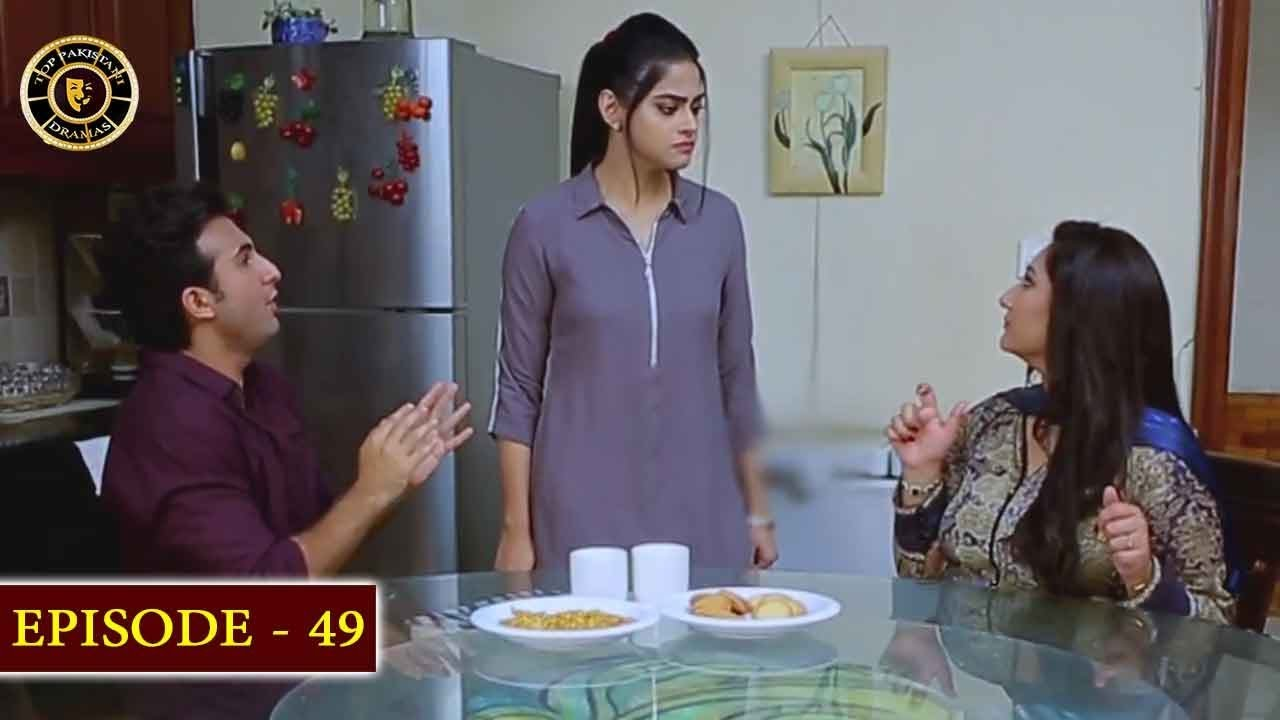 Ghar Jamai Episode 49 | Top Pakistani Drama