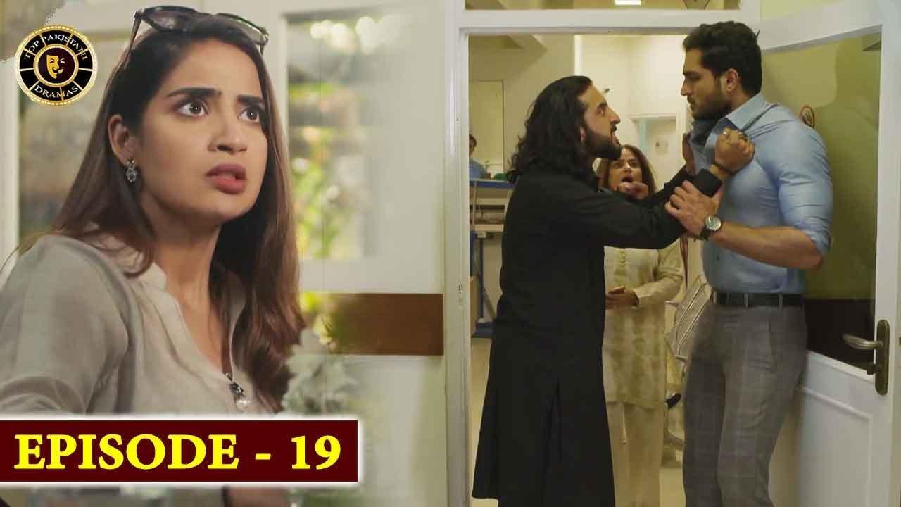 Gul-o-Gulzar Episode 19 | Top Pakistani Drama