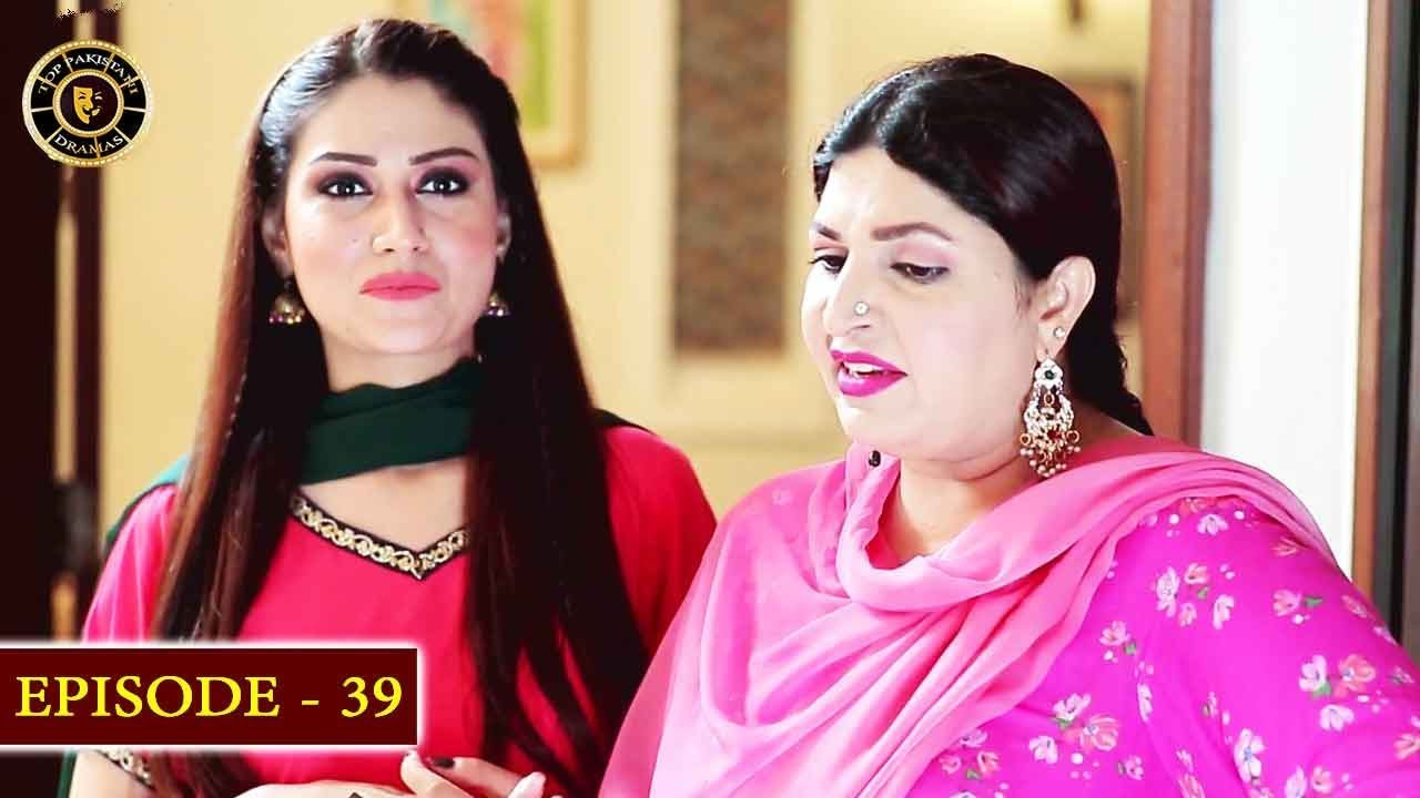 Jalebi Episode 39   Top Pakistani Drama