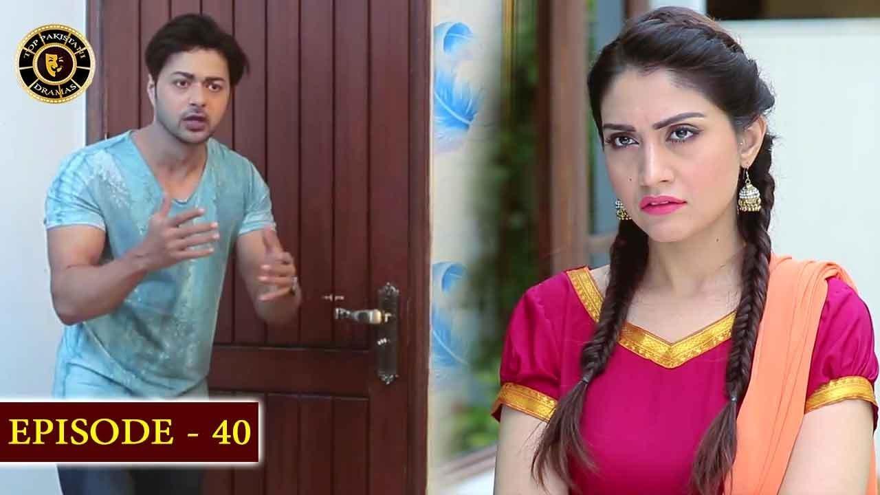 Jalebi Episode 40   Top Pakistani Drama