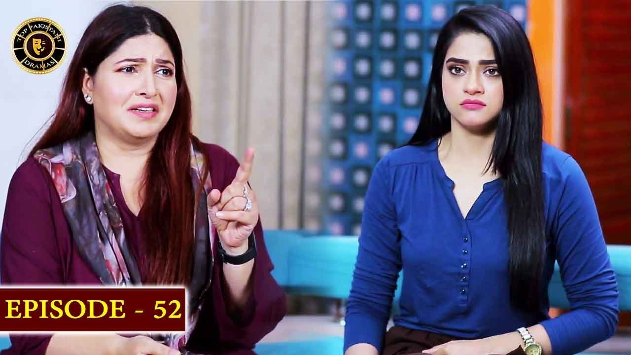 Ghar Jamai Episode 52 | Top Pakistani Drama
