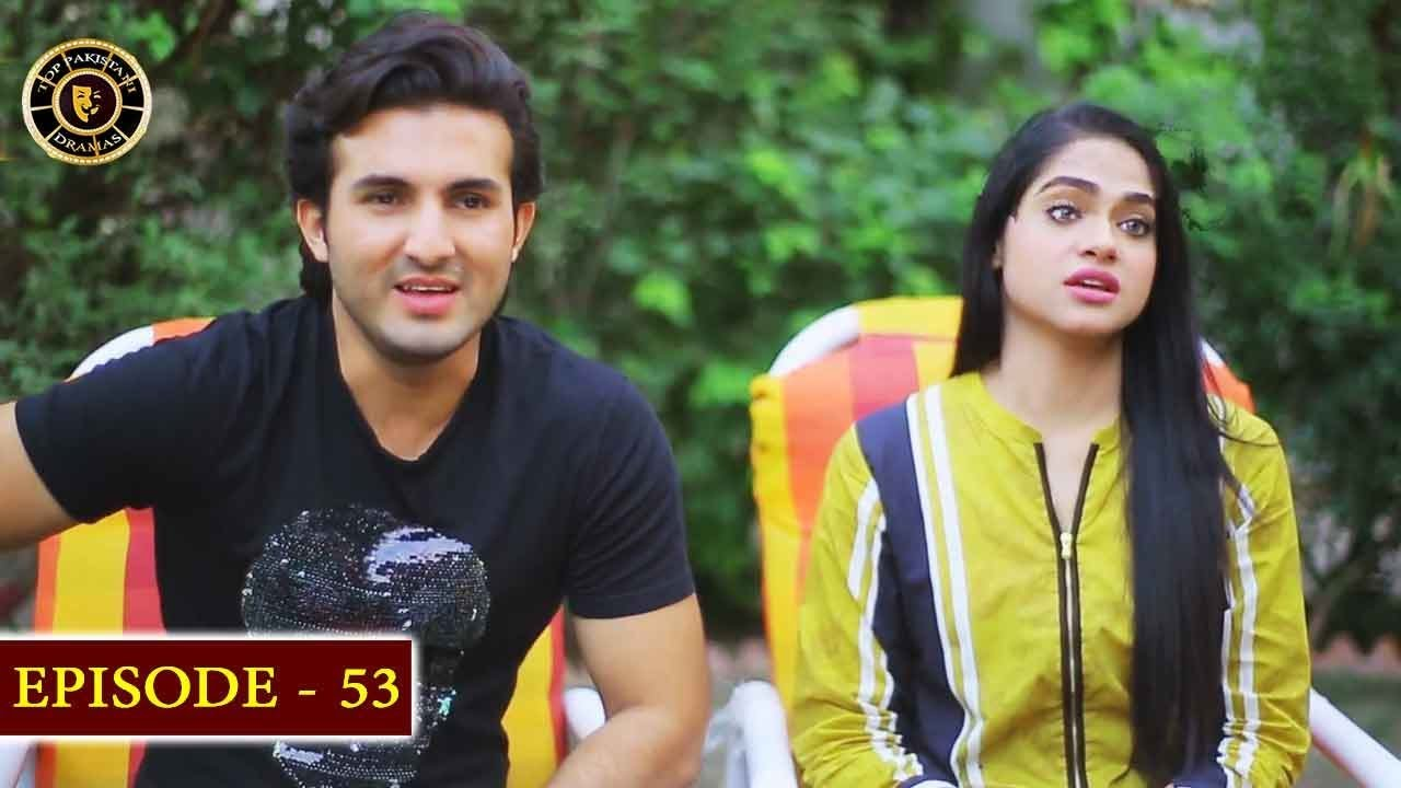 Ghar Jamai Episode 53 | Top Pakistani Drama