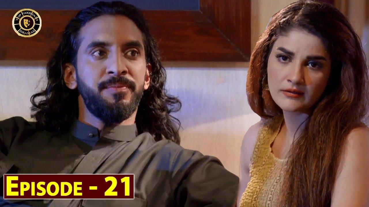 Gul-o-Gulzar Episode 21 | Top Pakistani Drama