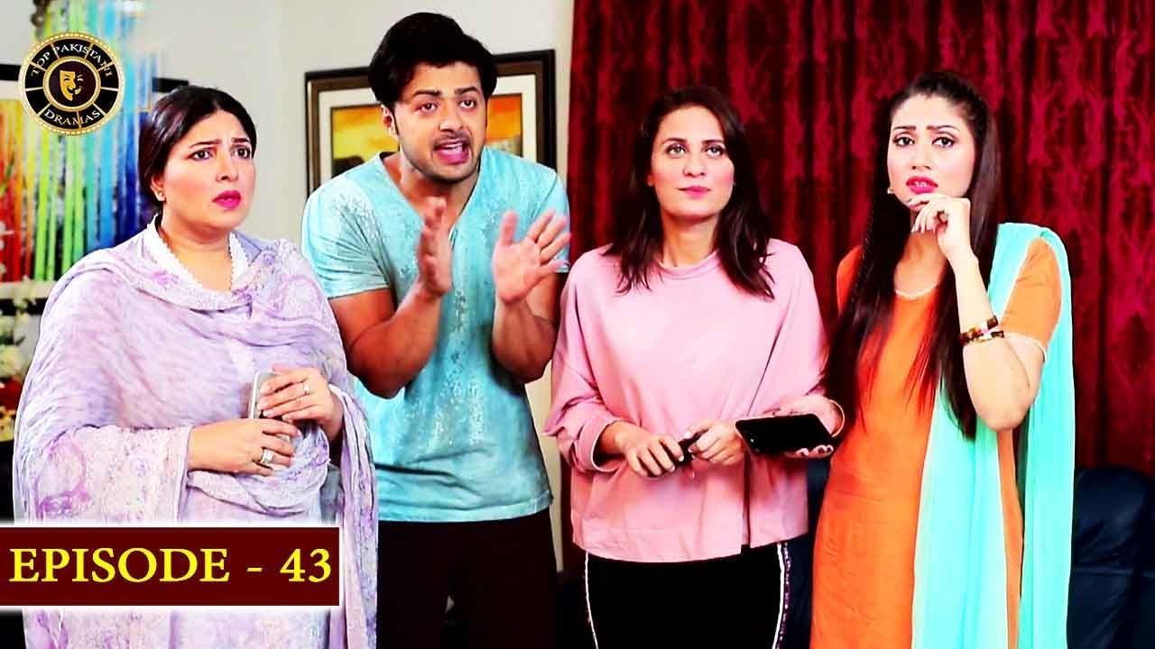 Jalebi Episode 43   Top Pakistani Drama