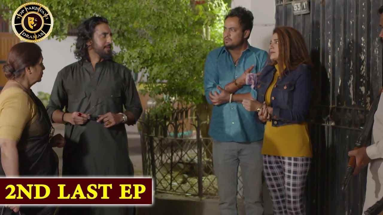 Gul-o-Gulzar Episode 26 | Top Pakistani Drama