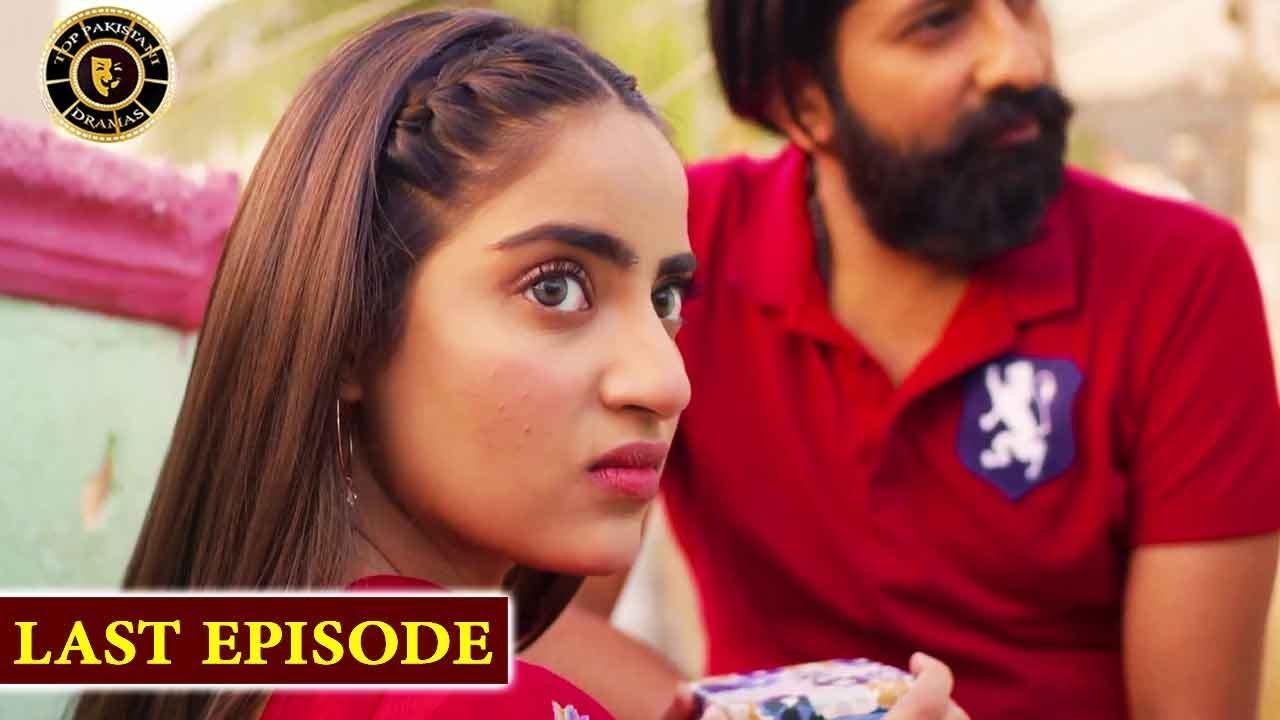 Gul-o-Gulzar| Last Episode 27 | Top Pakistani Drama