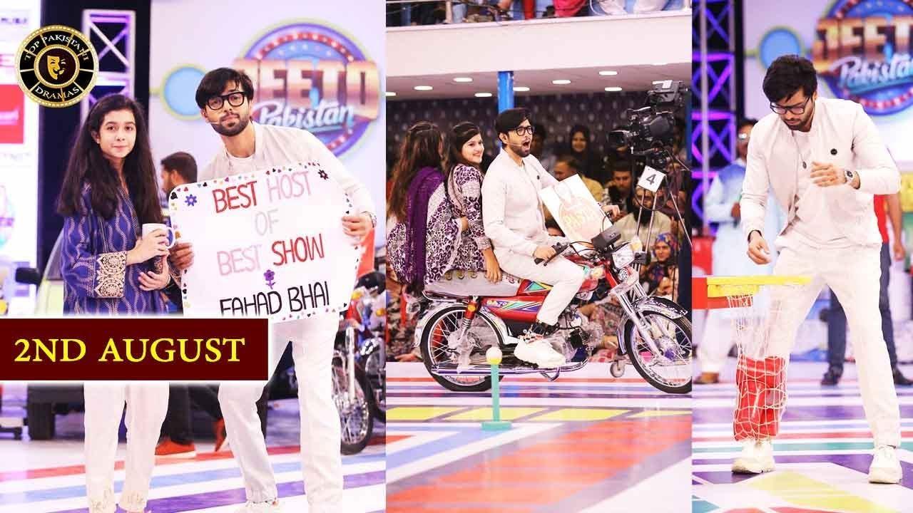 Jeeto Pakistan | Lahore Special | Top Pakistani show