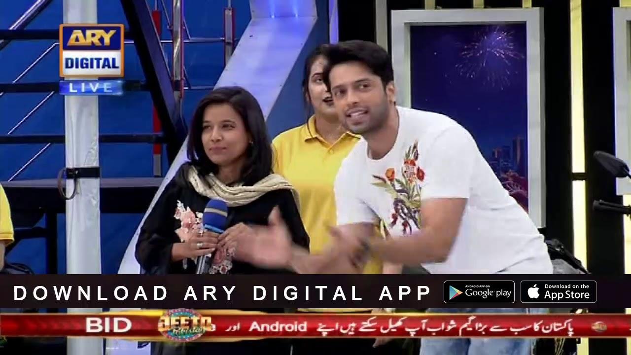 Jeeto Pakistan | Top Pakistani Show |