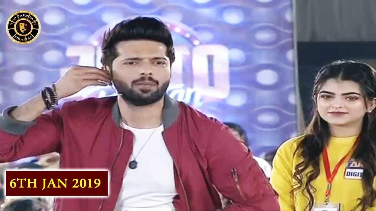 Jeeto Pakistan - Multan special - Top Pakistani show