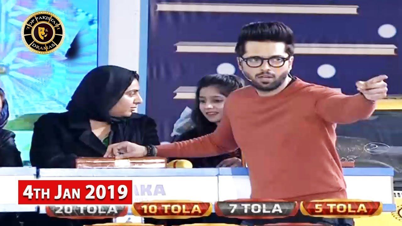 Jeeto Pakistan – Multan Special  - Top Pakistani Show
