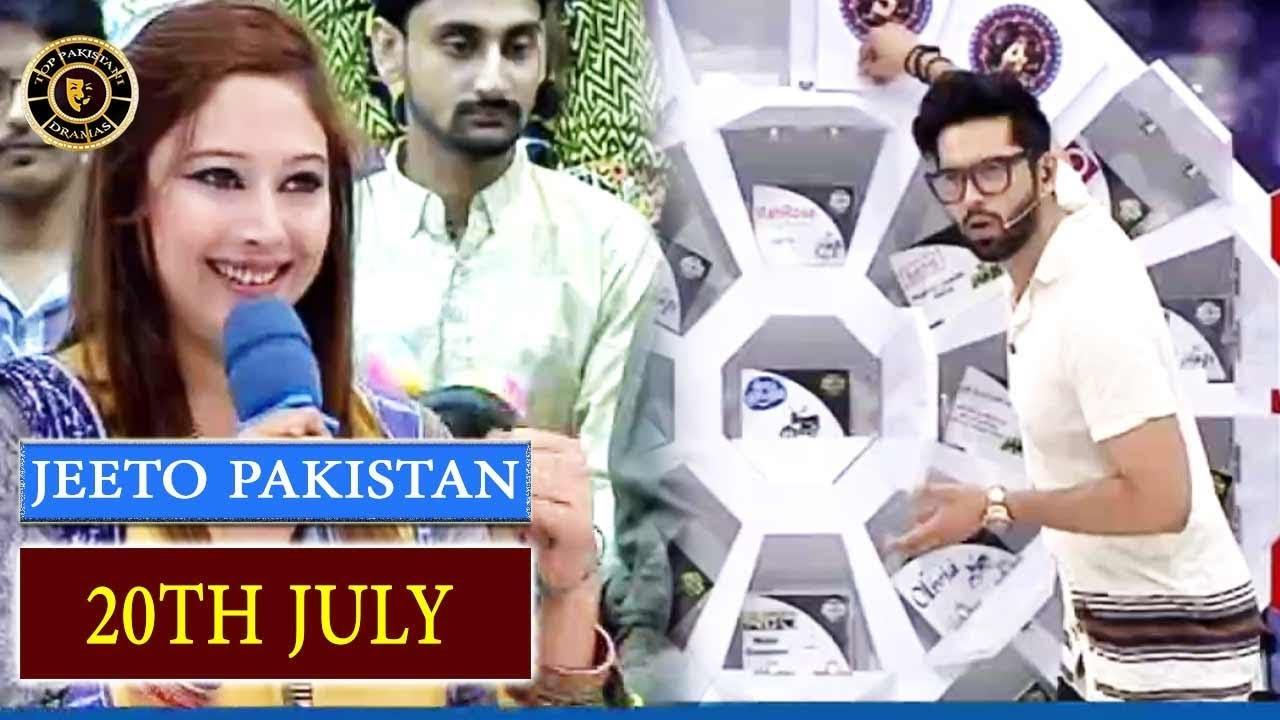 Jeeto Pakistan - Top Pakistani Show
