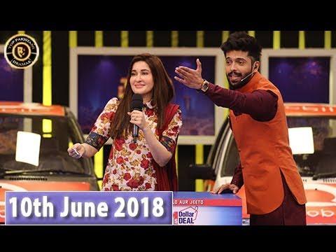 Jeeto Pakistan - Ramazan Special -  Top Pakistani Show
